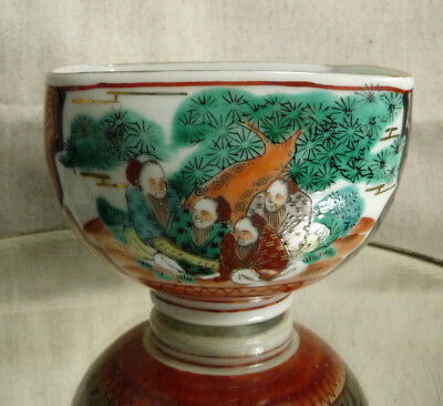Vintage Porcelain Gold Satsuma Hand Painted Enamel Tea Bowl Sake Japan Free Ship