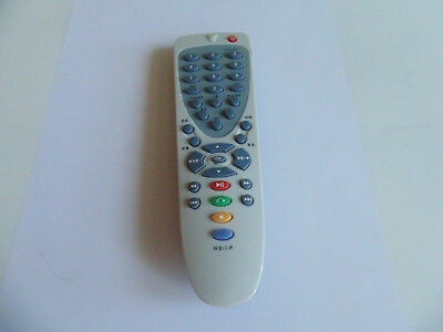 Universal in Chinese TV VCR DVD YK36006 Remote Control International Replacement