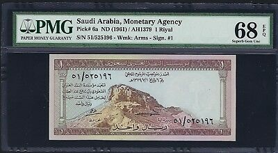 Saudi Arabia ND (1961) P-6a PMG Superb Gem UNC 68 EPQ 1 Riyal *Single Finest*