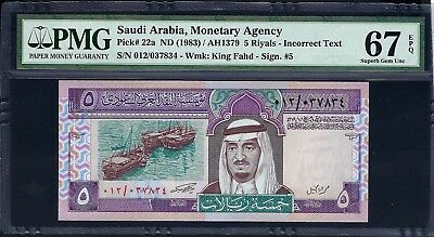 Saudi Arabia ND (1983) P-22a PMG Superb Gem UNC 67 EPQ 5 Riyals (Incorrect Text)