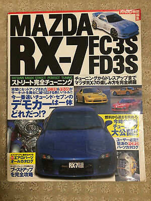 JDM RX7 - FC3S & FD3S Street Perfect Tuning - 1999 - May