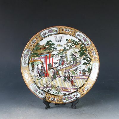 Exquisite Chinese Porcelain Hand-painted Beauty Plate W Qianlong Mark PJ973
