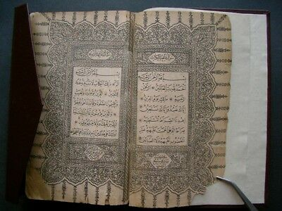 Ottoman Turkish Arabic Islamic Old Printed Koran Kareem With Sultan Seal