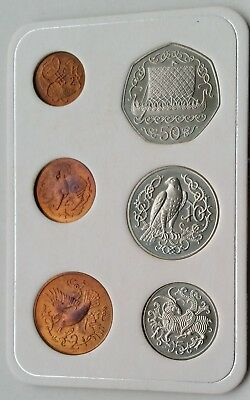 1980 Isle of Man Decimal Coin Set