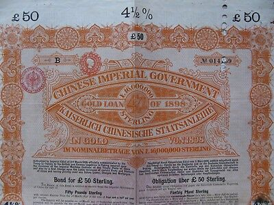 1898 CHINA Imperial Chinese Government  £50 GOLD LOAN Guangxu Qing dynasty