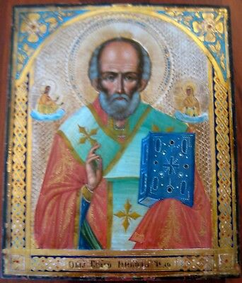 ANTIQUE RUSSIAN CHRISTIAN ORTHODOX ICON SAINT NICHOLAS MIRACLE WORKER 1900s