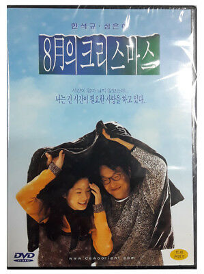 Christmas In August 1998.Christmas In August Han Suk Kyu Shim Eun Ha Fullslip