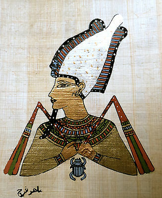 WITH SCARAB  EGYPTIAN PAPYRUS 15.5 X 10.5 CM Hand made