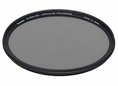 Kenko PL Filter Zeta EX circular PL 77mm contrast for the rise and reflec... P/O