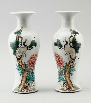 25 CM. PAIR OF CHINESE PORCELAIN VASE LATE 19th C QING DYNASTY BIRD CALLIGRAPHY