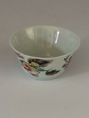 Fine Antique Chinese Yongzheng Chicken Cup 18th century