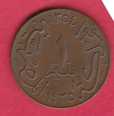 AH1354 (1935 H) Egypt One Millime,   inv #8706