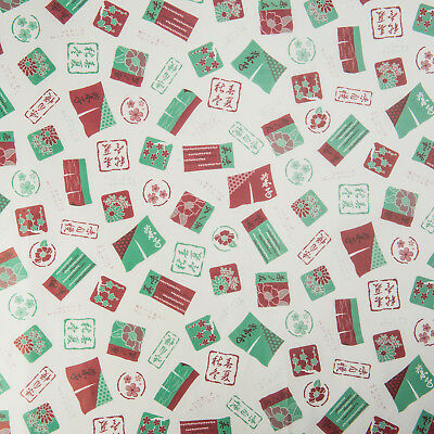 Kanji Traditional Japanese Gift Wrapping Paper