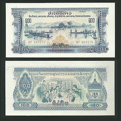 LAOS - 100 Kip, No Date (1968) -   Lao Central National Committee,  P#23a
