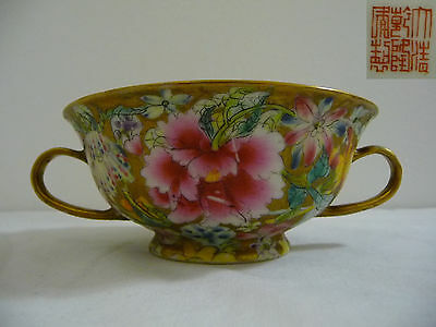 Rare Chinese Gold Enameled Porcelain Cup with Twin Handles - QianLong Mark
