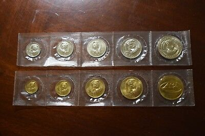 1973 USSR Soviet Union Russia 9 Coin Brilliant Uncirculated Official Mint Set