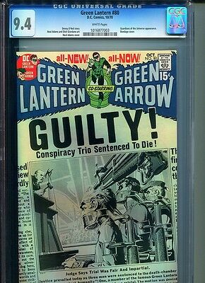 Green Lantern #80 CGC 9.4 Neal Adams! Perfectly Centered & WHITE! Looks 9.6/9.8!