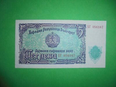 Banknote From Bulgaria 1951 Just About Unc