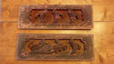 Antique Chinese Furniture Architectural Hand Carved Wood Panel (#23) panel pair