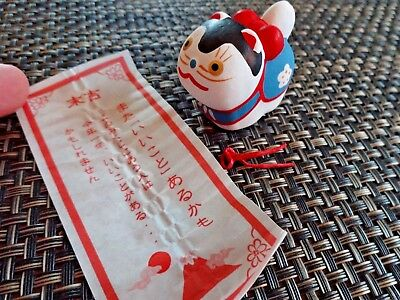 """Year of the Dog HAPPY 2018! Inu Hariko """"new"""" with Fortune Paper Omikuji inside"""
