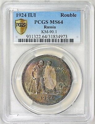 1924 USSR Silver Rouble Russia KM 90.1 PCGS MS 64 Unique Color Two Sided Toning