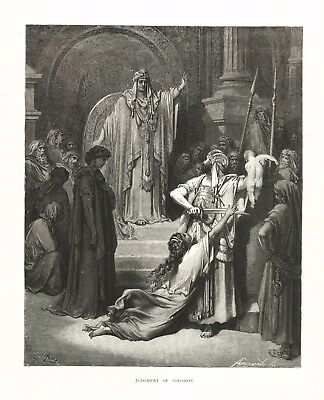 Gustave Dore: JUDGMENT OF SOLOMON