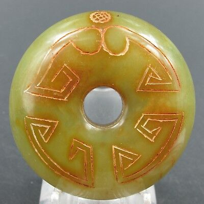 Chinese hard jade Jadeite hand-carved collection Pendant necklace tag 35