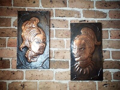Two Hammered Copper Art Wall Hangings - Retro Kitsch MCM Mid Century Modern
