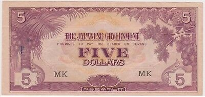(N10-43) 1940s Japan $5.00 invasion bank note (AR)