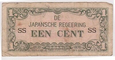 (N10-15) 1940s Japan 1c invasion bank note (MM)