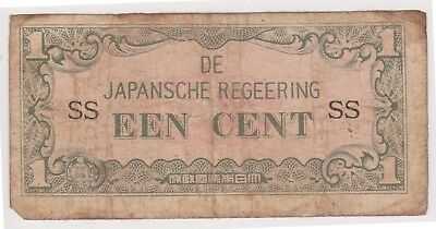 (N10-13) 1940s Japan 1c invasion bank note (M)