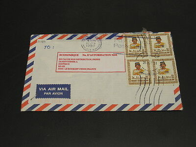 Brunei 1999 airmail cover to France *21029