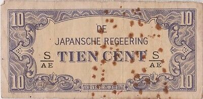 (N10-6) 1940s Japan 10c invasion bank note (tatty) (F)