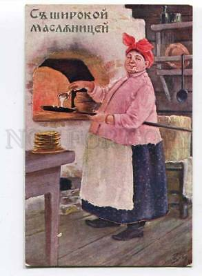 3018595 Shrove-tide Russian woman cook pancakes by BZ Vintage