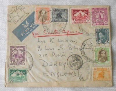 Iraq - 1943 cover with Examiner sticker & military marks, pm Basrah to England
