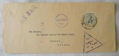 Iraq - very rare 1958 Revolution cover - with Military stamps and info