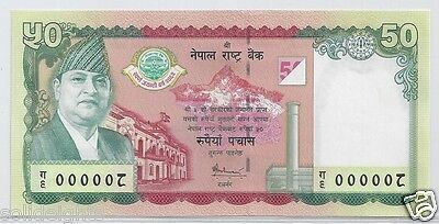 Nepal 50 Rupees  # 000008  Commemorate Golden Jubilee Year 2005  Low Serial #8