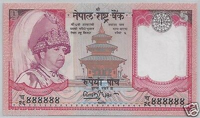 NEPAL 5RS # 444444 UNC SOLID SERIAL 4's BANKNOTE