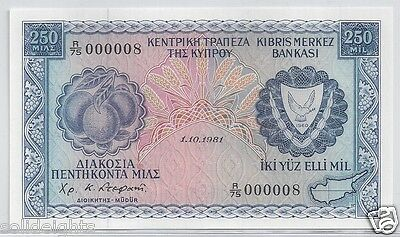 1981 Cyprus 250 Mils  # 000008  Low Serial #8  Central Bank Of Cyprus Banknote