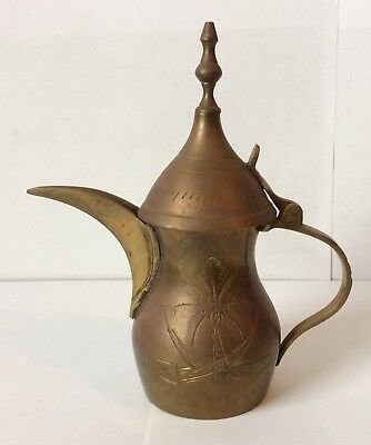 Vintage Small Etched Teapot from Saudi Arabia