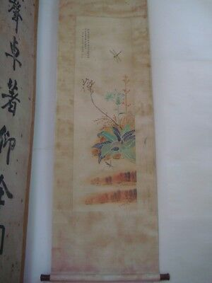 Very Large Rare Old Chinese Scroll Hand Painting Landscape MaQuan Marks