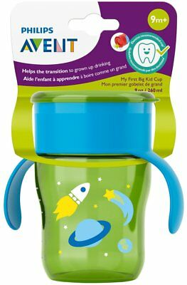 NEW Philips Avent 360 My Natural Drinking Cup 9oz baby toddler child Space stars