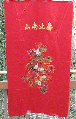 """Vtg Chinese Red Silk Hand Embroidery unframed texttiles art  """"壽 """" 打籽绣壽字- 寿比南山"""