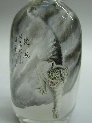 Chinese Cat Mouse Inside Hand Painted GlassSnuff Bottle