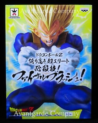 Banpresto Dragon Ball Z Vegeta Final Flash Figure Statue 100% Real Japan Version