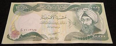 10,000 Iraq Dinar Note in AU Condition Great Investment Note!