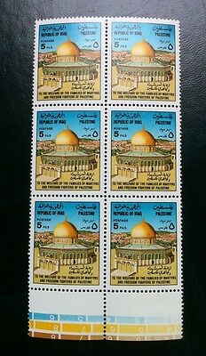 IRAQ 1977 Palestine Welfare Block of Six stamps. Mint Never Hinged. Free To UK.