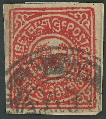 Tibet 1912 1 Trangka Red Used On Piece Lovely Local Cancel, Genuine, Vf