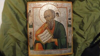 Antique Russian Icon St. John Carrying God Word