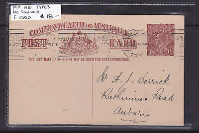 1920   1 1/2 d  KGV  BROWN     POSTAL CARD TYPE 3    MINT   P19  NO FOOT NOTE